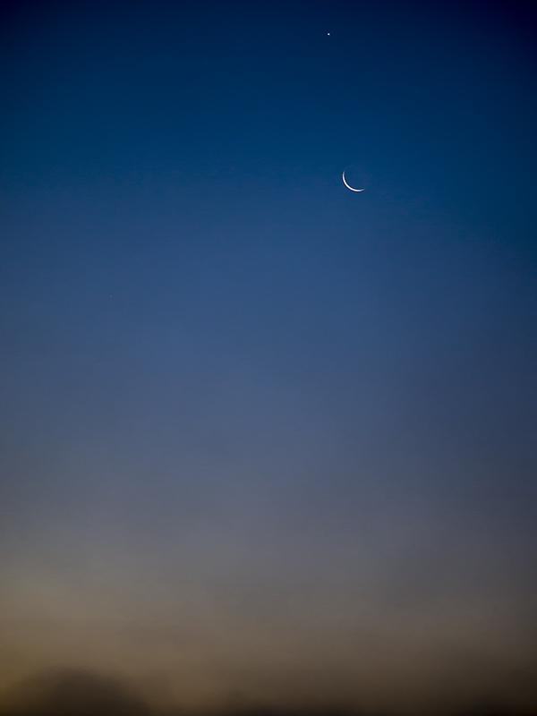 La Lune a rendez-vous avec 20121211_7100
